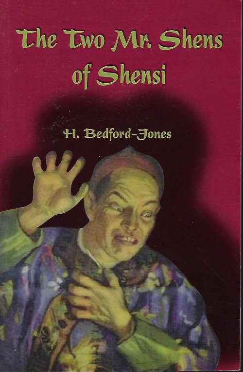 Image for THE TWO SHENS OF SHENSI