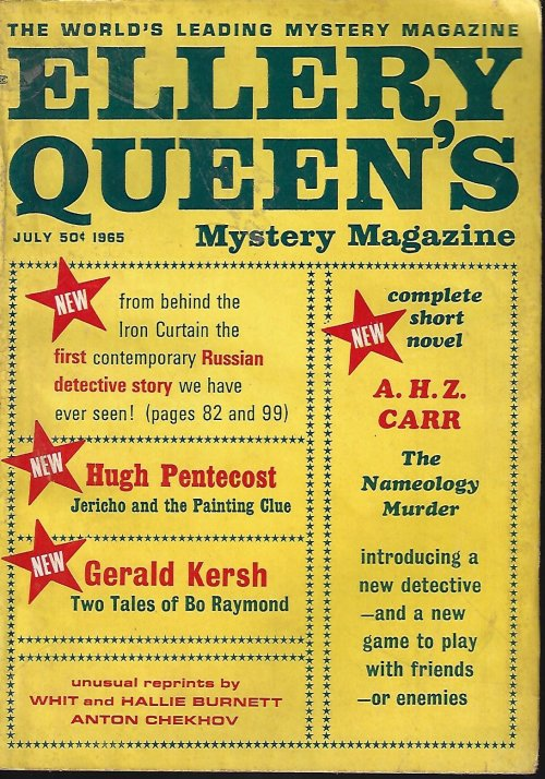 Image for ELLERY QUEEN'S Mystery Magazine: July 1965